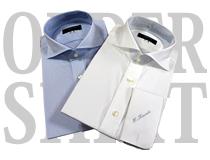 オーダーシャツのイメージ