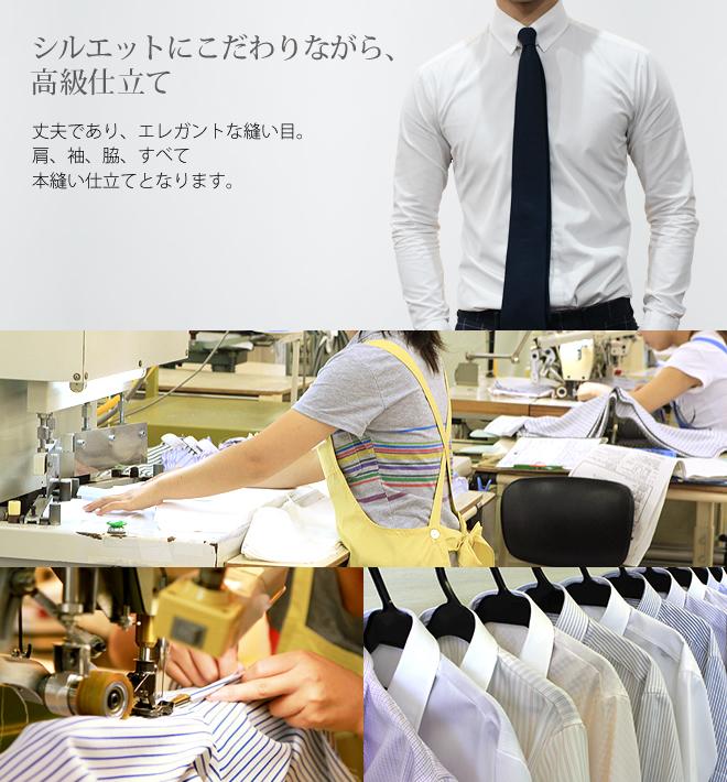 TANGOYAおすすめ オーダーシャツ