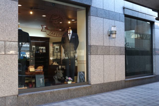 TANGOYA リーガロイヤル店