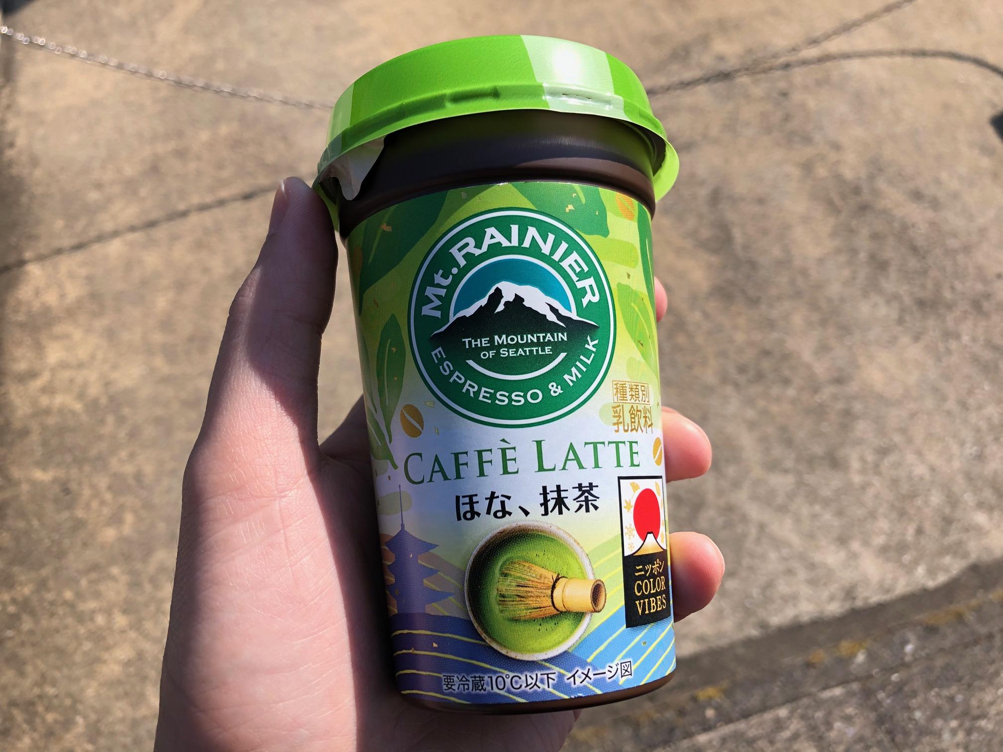 ほな 抹茶 レーニア マウント