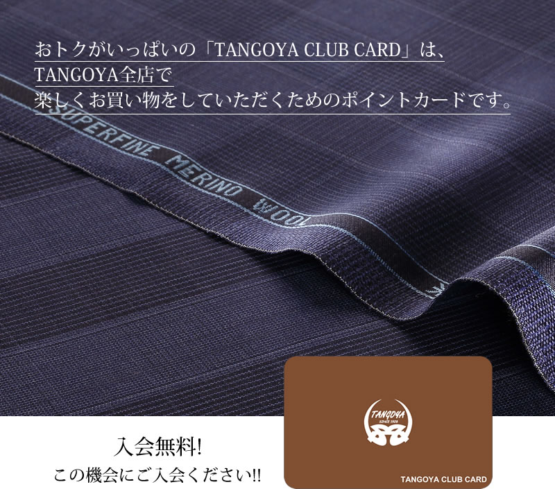 TANGOYA CLUB CARD